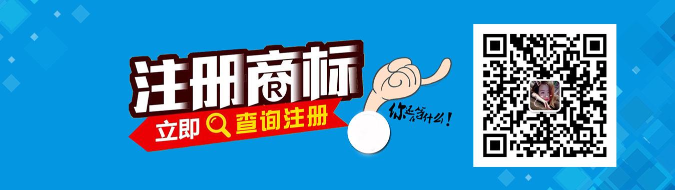 朝阳商标注册公司价格合理